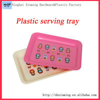 plastic fast food serving tray