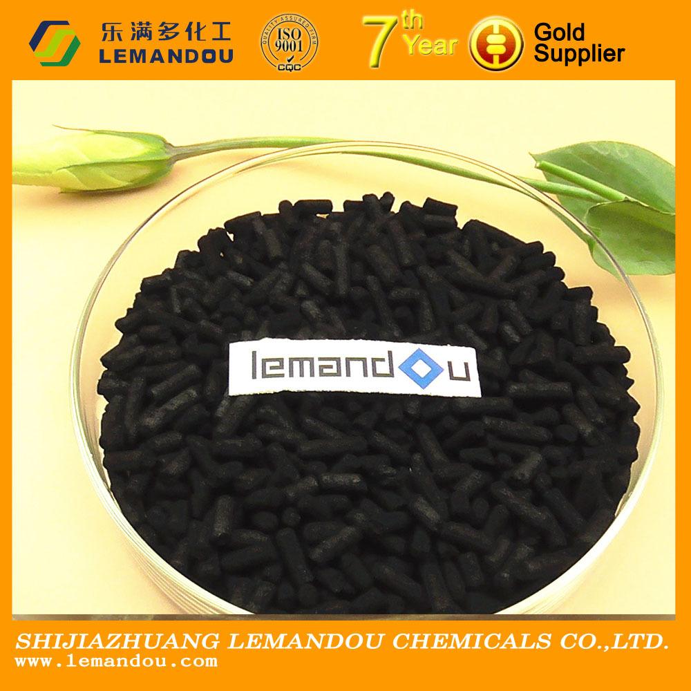 Black Columnar Activated Carbon Manufacturer