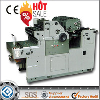 Color printing Good Quality OP-470 Cup Blank mitsubishi used offset printing machine