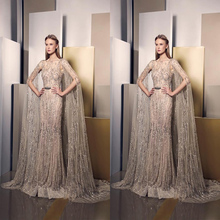 Sequins Crystal Tulle Mermaid Floor Length Wedding Dress 2016 Gold