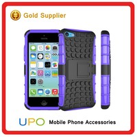 [UPO] 3 in 1 Heavy Duty Hybrid Combo kickstand Silicon Hard PC Mobile Phone Case for iphone 8