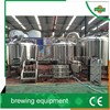 Strong beer making equipment for small brewery brewing/beer system for weissbier beer