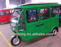 2013 New design three wheel electric tricycle