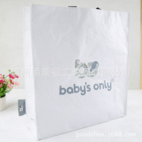 Durable white kraft paper pp woven kid shopping bag