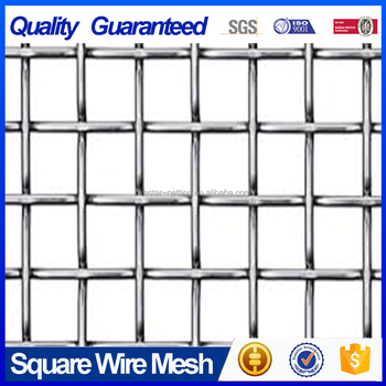 square wire mesh fence 4x4