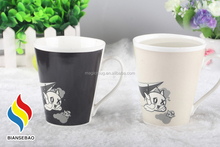 Hot New Products For 2016 Color Changing Mug Bone China