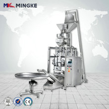 304 stainless steel 500g-1kg automatic seeds peanut sugar packing machine