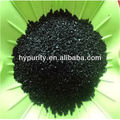Activated carbon coconut shells made in Henan China