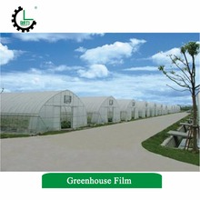 CHILI Polyethylene Materials clear UV protection greenhouse plastic film