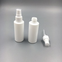 60ml custom plastic empty bottle white spray bottle with Pointed Mouth Cap