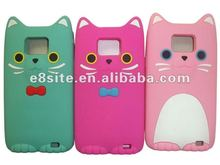 Cute Cat Design Silicon Phone Case For Samsung Galaxy S2 i9100