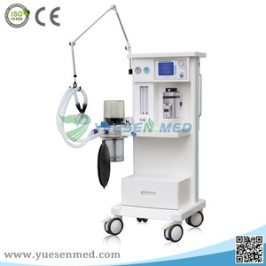 Medical simple type cheap mobile anesthesia equipment