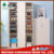 2017 Latest Style Custom Size Colourful Model Of Shoe Rack