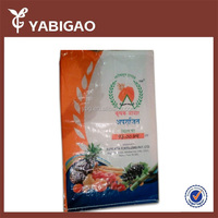 Factory direct wholesale China factory wheat flour packing bags