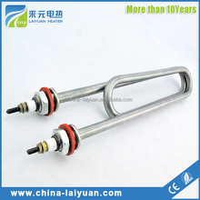 Dia 8mm length 200mm 300w immersion tubular <strong>heater</strong>