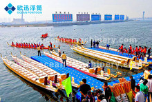 China modular jet ski used floating docks sale for medical use