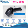 high quality cheap barcode scanner USB cable android handheld barcode scanner