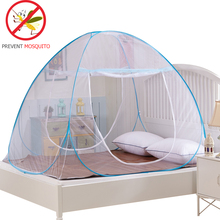 Wholesale folding mosquito net - no need to install double bed 180*200 folding <strong>tent</strong> mosquito net