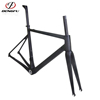 OEM Road Bicycle Parts frame bike race Chinese 700C Full Carbon Bike Frame