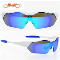 Topeak Sunglasses/sport glasses/cycling/bike glasses TS901