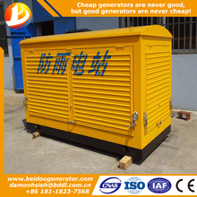 factory direct powerful silent 62.5kva power free energy generator
