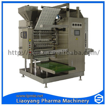 LPFX900 Automatic sugar Sachet Packing Machine, powder packing machine