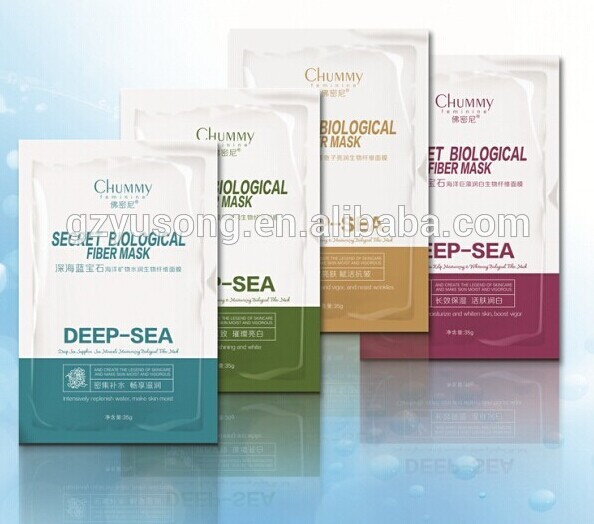 new oem Chummy feminine Deep sea ruby seaweed Whitening & Moisturizingbiologicalfibroin whitening moisture facial mask