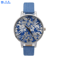 2018 China manufacturer wholesale partysu watch