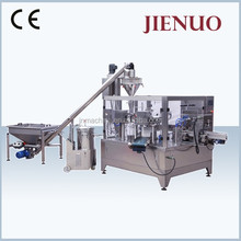 Automatic Coffee Milk Powder Filling Packing Machine