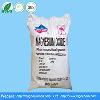 96%-100.5% purity pharmaceutical grade magnesium oxide