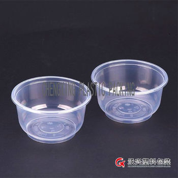 CX-7361 biodegradable plastic bowl