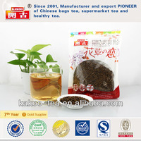 Kakoo chinese cassie seed tea chinese cassie seed for constipation