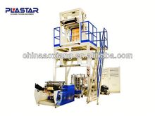 CDnew production vacuum packed bag film blown machinery