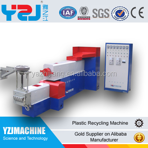 Wind cooling hot cutting PET bottle fabric waste recycling machine manufacturer