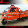HUJU 175cc tricycle passenger motorcycle / cargo tricycle with cabin / enclosed motor tricycle for sale