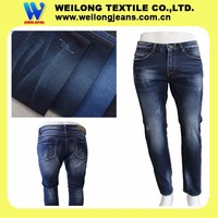 M0011-A 10.5oz cotton polyester crosshatch style denim jeans fabric