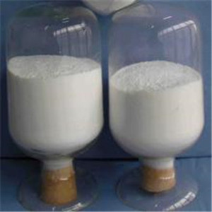 Factory Supply Raw Material Powder Theacrine//Tetramethyluric Acid// CAS 2309-49-1 from PURE SYNMR