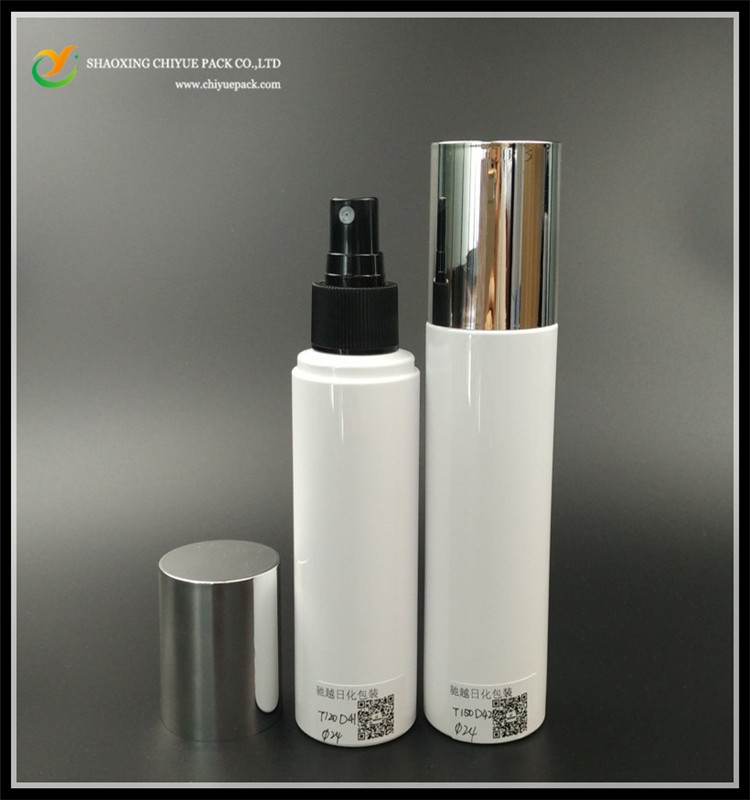 High quality fashion Eco-friendly perfume bottle pump atomizer
