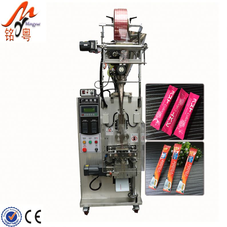 Popular 20 <strong>10</strong> To 100 Gram Spices Powder Small Auger Ffs Packing Machine