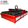 low noise and cost high performance metal laser iron sheet cutting machine with water cooling system