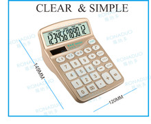 saleable items dual power organizer small gift items calculator