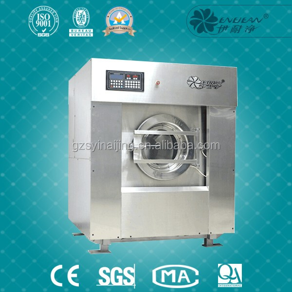 national mini automatic low voltage washing machine