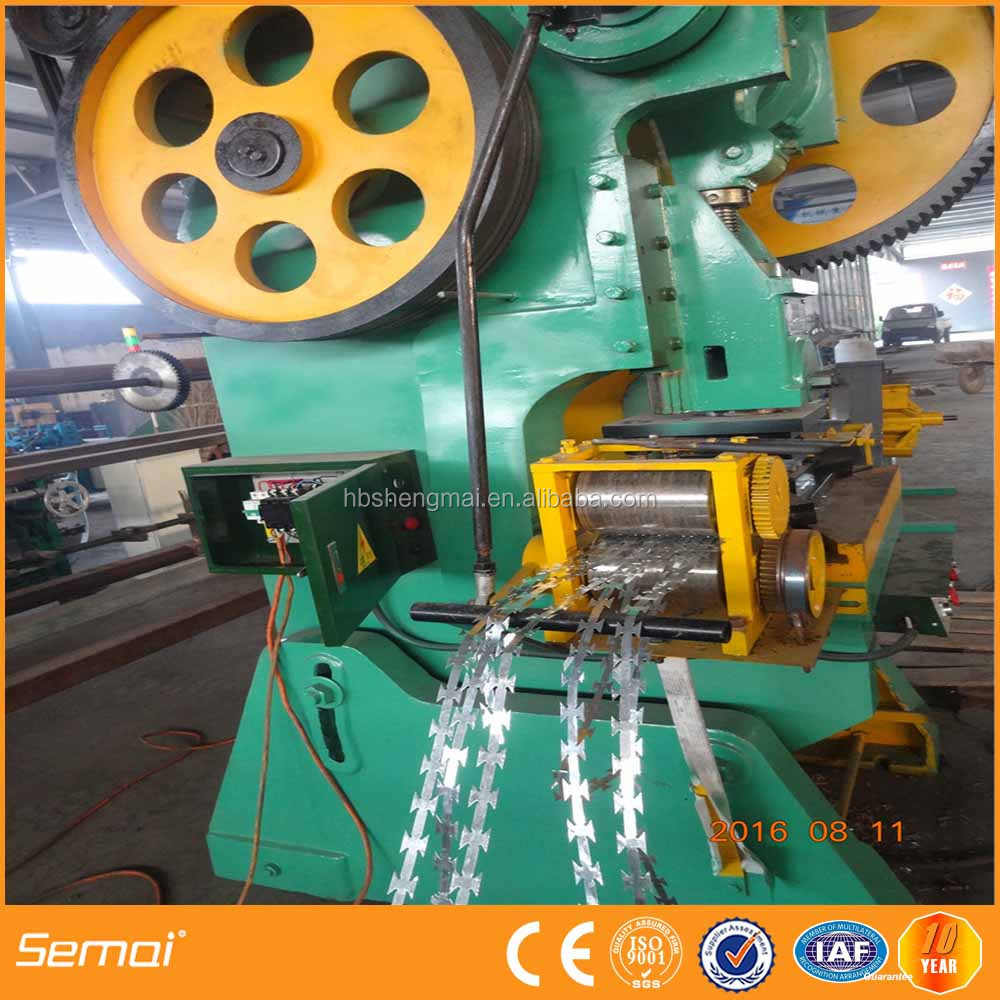 razor barbed wire making machine / double strands barbed wire twisting machine / grill netting machine