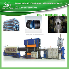 hdpe double wall corrugated pipe price / large diameter corrugated drainage pipe / machine