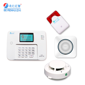 GSM wireless addressable fire alarm system with Stable RF Technology