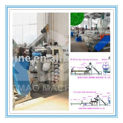 long life used Pelletizing Machine