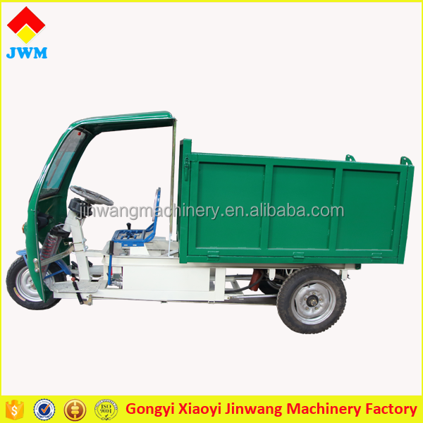 ISO approved new condition durable mining motorized tvs tricycle for cargo use