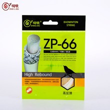 High bounce badminton racquet String,0.66 diameter