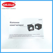 Black Voice Box,Mini Speakers