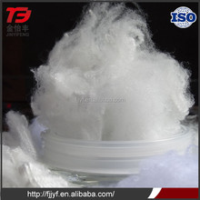 raw white regenerated polyester staple fiber blend with cotton